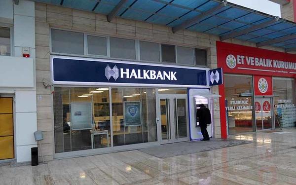 تقاضای هالک بانک از قاضی آمریکایی