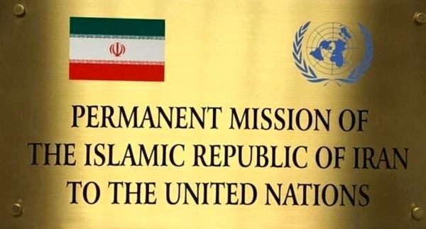 درخواست ایران از شورای امنیت برای ایستادگی در برابر اقدام بیمارگونه آمریکا