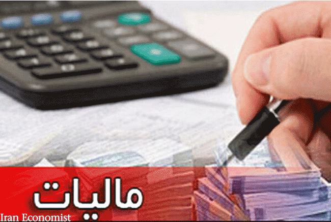 مشاغلی که از افزایش مالیات معاف شدند