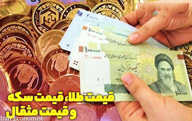 قیمت طلا و سکه، نرخ دلار و یورو در بازار 22 مرداد