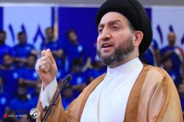 عمار حکیم به ایزدیها: بهترین پاسخ به داعش، پایبندی به وطن است