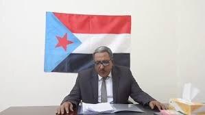 """طغیان یک گروه یمنی در جنوب علیه """"توافقنامه ریاض"""""""