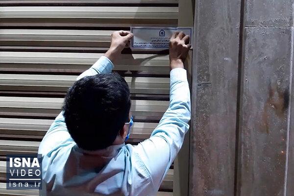 ویدئو / پلمب دفاتر مشاوران املاک متخلف در قم
