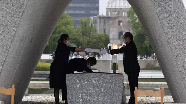 هیروشیما: ۷۵ سال از اولین بمباران اتمی جهان می گذرد