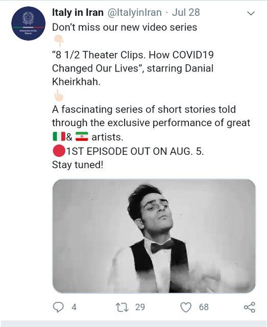 همیاری نمایشی ایتالیا و ایران برای گذر از پاندمی کرونا