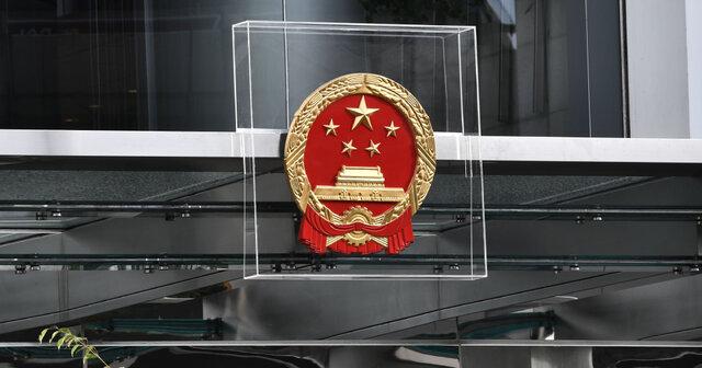 """مقام ارشد پکن در هنگکنگ: تحریمهای آمریکا """"مضحک"""" هستند"""