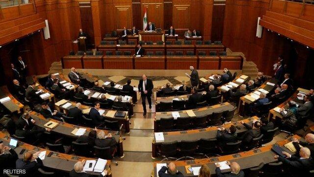 سه نماینده پارلمان لبنان استعفا کردند