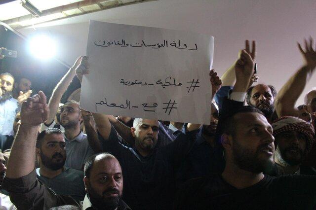 حمله نیروهای امنیتی اردن به تظاهرات معلمان در اربد