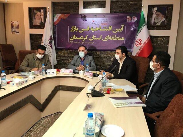 فن بازار راهی برای توسعه صنایع کوچک در کردستان