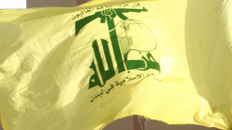 """لیتوانی، حزبالله لبنان را سازمان """"تروریستی"""" اعلام کرد"""