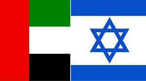 استقبال پامپئو، اشکنازی و قرقاش از توافق اسرائیل-امارات
