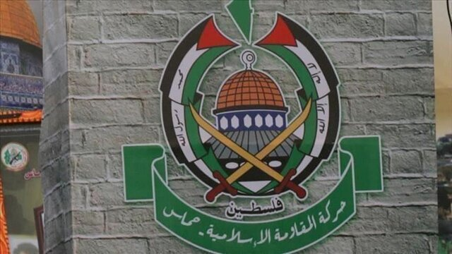 حماس حمله رژیم صهیونیستی به غزه را محکوم کرد