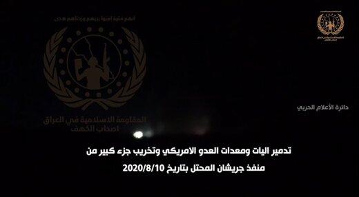 حمله به کاروان آمریکایی در مرز عراق و کویت/اصحاب کهف مسولیت حمله را به عهده گرفت