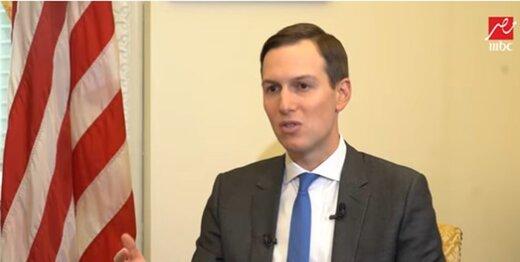 ادعای کوشنر درباره توافق اسرائیل و امارات