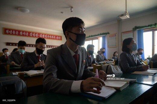 ببینید | مهار شیوع کرونا به سبک کره شمالی