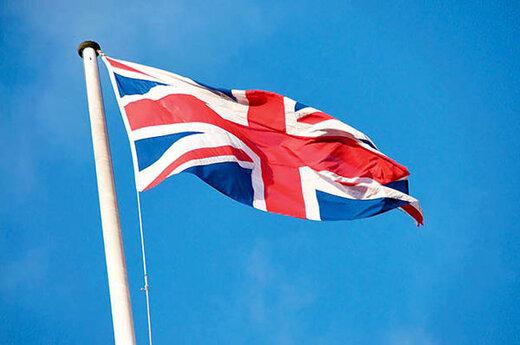 انگلیس بیش از سایر کشورهای جی ۸ سفیر زن دارد/عکس