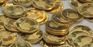 قیمت انواع سکه در اولین روز هفته