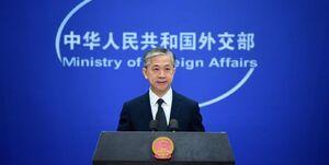 انتقاد پکن از واشنگتن به دلیل آزار و اذیت دانشجویان چینی