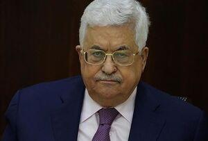 واکنش مقامات فلسطین به تهدید آمریکا برای تحریم