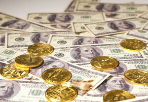 آخرین قیمت انواع سکه در بازار تهران