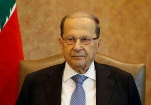 قول رئیسجمهور لبنان برای مجازات مسئولان حادثه انفجار بیروت
