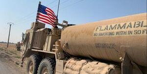 جنگ سارقان برای نفت سوریه