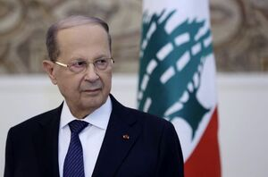 تکذیب موافقت میشل عون با تحقیقات بینالمللی درباره انفجار بیروت