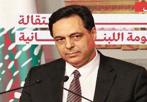 سناریوهای تشکیل کابینه جدید در لبنان