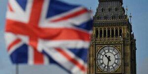 رشد منفی ۲۰ درصدی اقتصاد انگلستان
