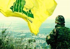 تداوم ترس فرمانده ارشد صهیونیستها از حملات احتمالی حزبالله