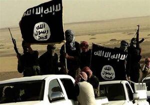 داعش یک بندر مهم در آفریقا را تصرف کرد