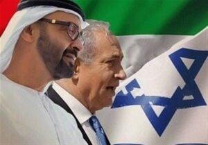 بخشهای مهم بیانیه مشترک آمریکا، اسراییل و امارات