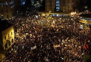 تظاهرکنندگان در قدس خواستار استعفای نتانیاهو شدند