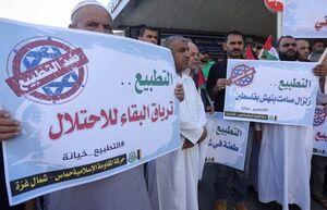 ادامه تظاهرات در محکومیت توافق ضد فلسطینی +عکس