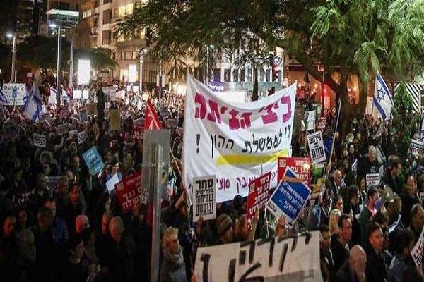 هزاران معترض مقابل اقامتگاه نتانیاهو تظاهرات کردند