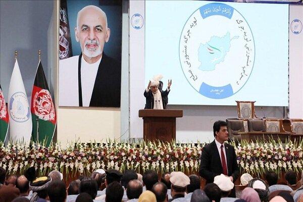 لویه جرگه افغانستان با آزادی مشروط ۴۰۰ زندانی طالبان موافقت کرد