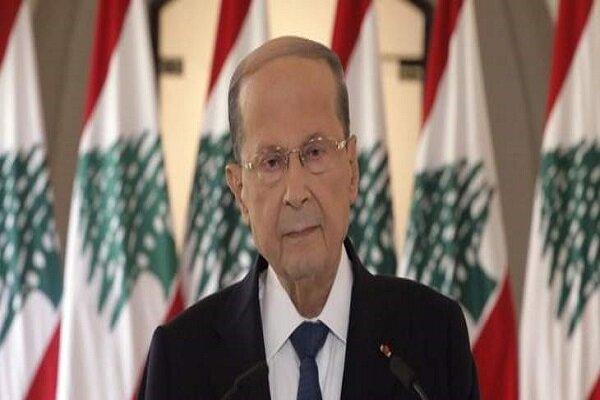 موضع گیری میشل عون در نشست «حمایت از بیروت و ملت لبنان»