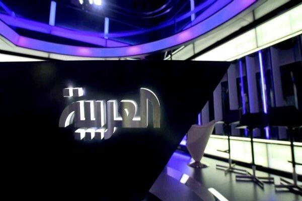 اقدام شبکه العربیه علیه قطر در جریان نشست کمک رسانی به لبنان
