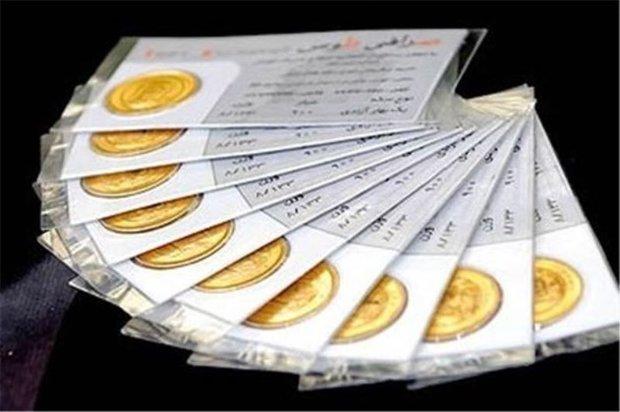 قیمت سکه ٢١ مرداد ۱۳۹۹ به ١٠ میلیون و ٩٠٠ هزار تومان رسید