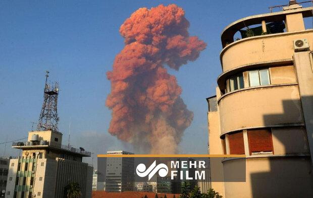 لحظه انفجار بیروت از دوربینهای یک هتل