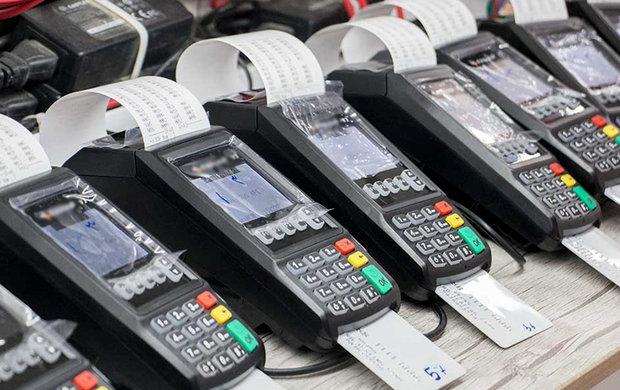 مشوق مالیاتی برای مشمولان نصب پایانههای فروشگاهی