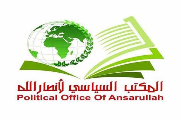 امارات و سعودی چنگالهای اسرائیلی-آمریکایی در کالبد امت اسلاماند