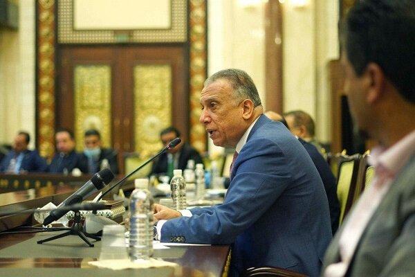 نخست وزیر عراق در راس هیاتی برجسته به آمریکا می رود
