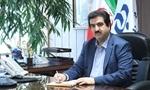پیام تبریک مدیرعامل بانک رفاه به مناسبت فرا رسیدن عید سعید غدیر
