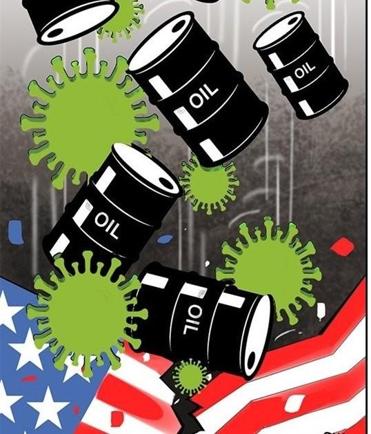 اعلام ورشکستگی بیش از 50 شرکت نفت و گاز در امریکا