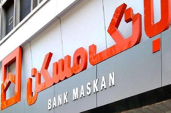 رونمایی از ۲ برنامه جدید بانک مسکن برای تولید مسکن ارزان قیمت