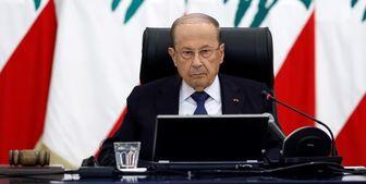 میشل عون: لبنان بر سر دو راهی سرنوشتسازی قرار دارد
