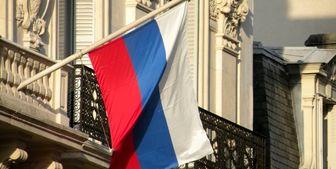 ذخایر طلا و ارزهای خارجی روسیه به بالاترین میزان خود نزدیک شد