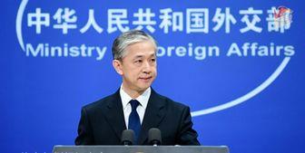 پکن: سفر مقام آمریکایی به تایوان غیرقانونی است