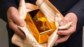 قیمت جهانی طلا در 3 مهر 99